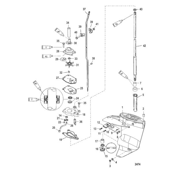 Корпус редуктора (вертикальный вал) (2.001 Gear Ratio) 2474