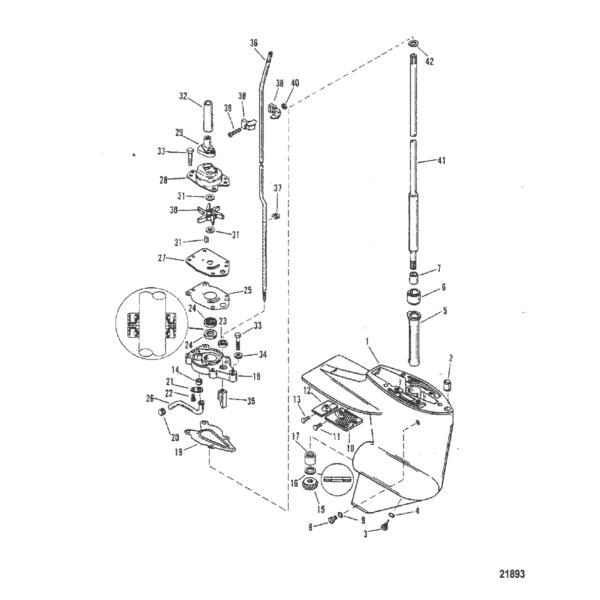 Корпус редуктора (вертикальный вал) (Design II-Refer to Reference #41) 21893